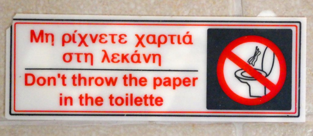 Sign - Next to the loo in Corfu